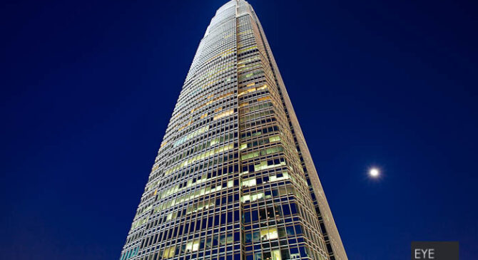 Architektur-International Finance Centre Hong Kong [picture footprint]